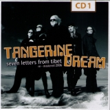 Tangerine Dream - The Electronic Journey (CD10) The Independent Years '2010