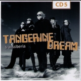Tangerine Dream - The Electronic Journey (CD05) Transsiberia '2010