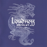 Loudness - Dragon '1998