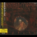 Cannibal Corpse - Torture (Japanese Edition) '2012