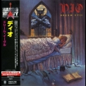 Dio - Dream Evil [Japan Papersleeve Uicy-93393] '1987