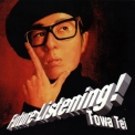 Tei Towa - Future Listening! [JP Remaster 2CD] '2007