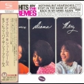 Supremes, The - More Hits By The Supremes [uicy-75222 Japan] '1965
