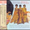 Diana Ross & The Supremes - Cream Of The Crop [uicy-75230 Japan] '1969