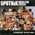 Sigue Sigue Sputnik - Dress For Express '1988