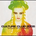 Culture Club - Singles And Remixes '2005