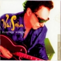 Neal Schon - Electric World (disc 1) '1997