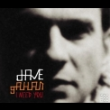 Dave Gahan - I Need You (CD Mute 301) [CD5] '2003