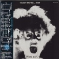 Devil Doll - The Girl Who Was...Death (2008 Japanese Edition) '1989