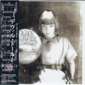 Devil Doll - The Sacrilege Of Fatal Arms (2008 Japanese Edition) '1993