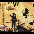 Rise Against - Appeal To Reason (Japanese Edition) '2008