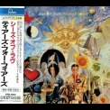 Tears for Fears - The Seeds Of Lovе (Japanese Edition) '1989