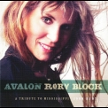 Rory Block - Avalon: A Tribute To Mississippi John Hurt '2013
