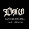 Ronnie James Dio - Rares In The Dark (Bootleg) (Part I) '2013