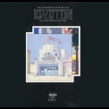 Led Zeppelin - The Soundtrack From The Film -The Song Remains The Same-  CD1 (Reissue, Remastered) '2007