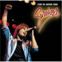 Survivor - Live In Japan 1985 '2009