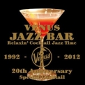 Various Artist - Venus Jazz Wine Bar (CD1) '2012