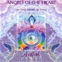 Aeoliah - Angels Of The Heart '1994