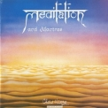 Chris Hinze - Meditation And Mantras '1986