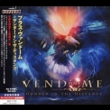 Place Vendome - Thunder In The Distance (japanese Edition) '2013