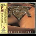 Fm - Dead Man's Shoes '1995