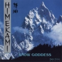 Himekami - Snow Goddess '1991