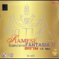 Nick Gorphai - Siamese Fantasia Vol.2 '2009