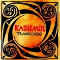 Kashmir - Travelogue '1994