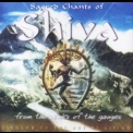 Craig Pruess - Sacred Chants Of Shiva '2000