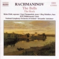 Sergey Rachmaninov - The Rock, The Bells '2001