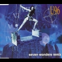U96 - Seven Wonders (Remix) '1997