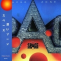 Space - Deeper Zone (2009 Japanese Edition) '1980