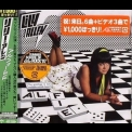 Lily Allen - Alfie (Japanese Edition) [EP] '2007
