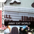 Jimmy Eat World - Singles [japanese Edition] '2000
