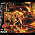 Royal Hunt - Paper Blood (Japanese Edition) '2005