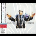 Howard Jones - Ordinary Heroes (2010 Japanese Edition) '2009