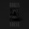Boris - Noise '2014