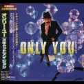 Scatman John - Only You (Japan) [CDM] '1996