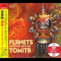 Isao Tomita - Planets - Ultimate Edition (2011 Remastered) '1976