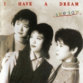 See-Saw - I Have A Dream '1993