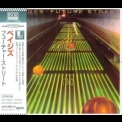 Pages - Future Street (2014 Japanese Edition) '1979