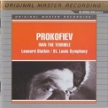 Prokofiev - Ivan The Terrible Op. 116 (Leonard Slatkin, The Saint Louis Symphony Orchestra and Chorus) (2003 Remastered) '1979
