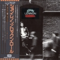 John Lennon - Rock'n'roll (tocp-70397 Japan) '2008