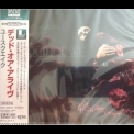 Dead Or Alive - Youthquake (2013 Japanese Edition) '1985