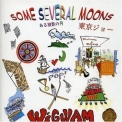 Wigwam - Some Several Moons '2005
