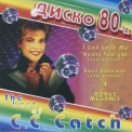 C.C.Catch - Disco 80-x (The Best Of C.C.Catch) '2004
