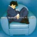 Tanita Tikaram - Lovers In The City '1995