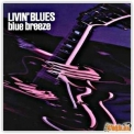 Livin' Blues - Blue Breeze '1975