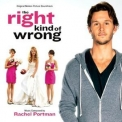 Rachel Portman - The Right Kind Of Wrong '2014