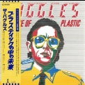 Buggles, The - The Age Of Plastic (2014 Remastered, Japan) '1980